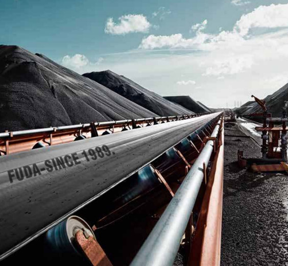 The working principle of the conveyor belt